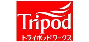 協賛・トライポッドワークス